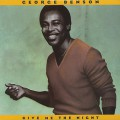 George Benson / Give Me The Night