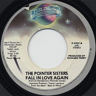 Pointer Sisters / What A Surprise back