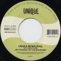 Osaka Monaurail (オーサカ=モノレール) / No Trouble On The Moutai