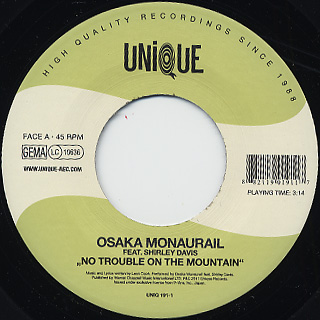 Osaka Monaurail (オーサカ=モノレール) / No Trouble On The Moutai front