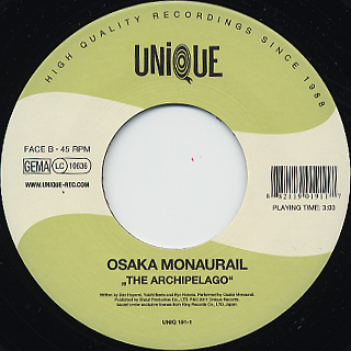 Osaka Monaurail (オーサカ=モノレール) / No Trouble On The Moutai back