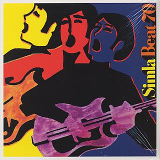 V.A / Simla Beat 70