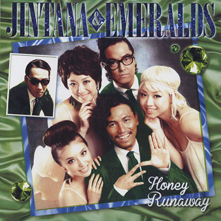 Jintana & Emeralds / Honey c/w Runaway