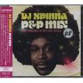DJ Spinna / P&P Mix