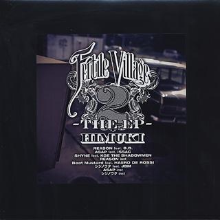 Himuki / Fertile Village 2 The EP