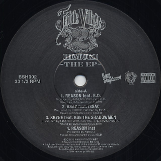 Himuki / Fertile Village 2 The EP back