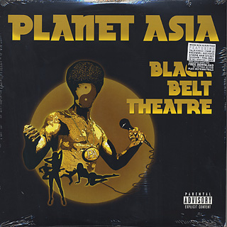 Planet Asia / Black Belt Theatre