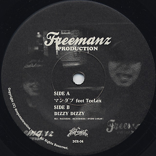 Freemanz Production(Nickelman and Utamorinaga) /  back