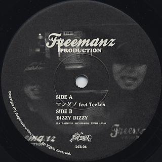 Freemanz Production(Nickelman and Utamorinaga) / マンダブ back