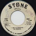 Jah Bengie / I Am A Ethopian