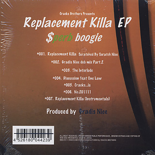 Sperb / Replacement Killa Ep back