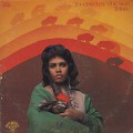 Teina / Touched By The Sun