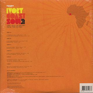 V.A. / Ivory Coast Soul Vol.2 (3LP) back