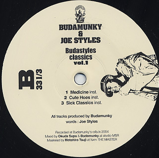 Budamunky & Joe Styles / Budastyles Classics Vol.1 back