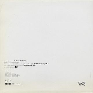 Gagle / 3Peat Instrumentals back