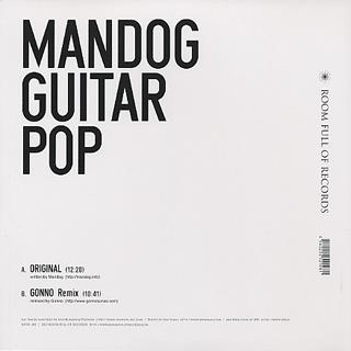Mandog / Guitar Pop back