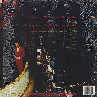 Morris Day / Color Of Success back