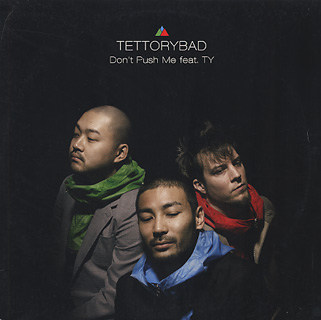 Tettorybad / Don't Push Me