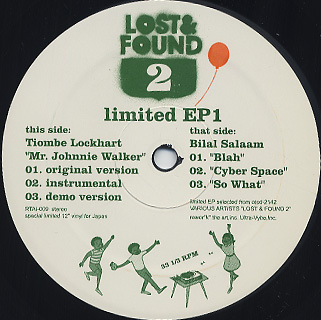 V.A. / Lost & Found 2 Limited EP1