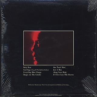 Quincy Jones / Body Heat back