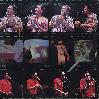 Al Jarreau / Look To The Rainbow back