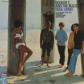 Booker T. and The M.G.'s / Soul Limbo