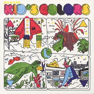 Kid Sundance / Kid's Colors front