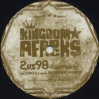 KINGDOM★AFROCKS / 2 VS 98 Loud Minority! front