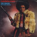 O.S.T.(Joe Simon and Millie Jackson) / Cleopatra Jones