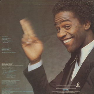Al Green / Higher Plane back