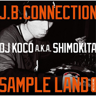 DJ Koco a.k.a. Shimokita / J.B. Connection front
