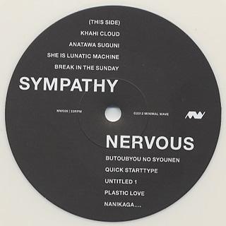Sympathy Nervous / Plastic Love back