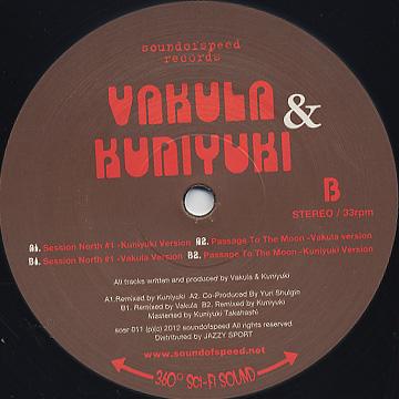 Vakula & Kuniyuki / Vakula & Kuniyuki EP