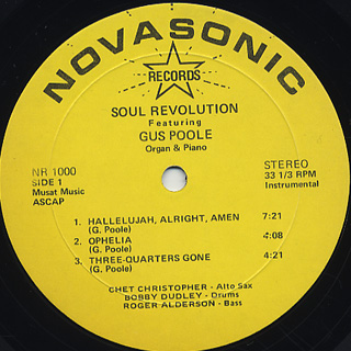 Gus Poole / Soul Revolution label