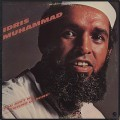 Idris Muhammad / You Ain't No Friend Of Mine!