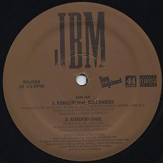 JBM / Get On Da MIC PT.2 back