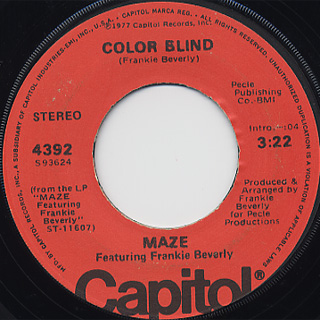 Maze Featuring Frankie Beverly / While I'm Alone