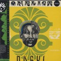 Ebo Taylor &#038; Uhuru Yenzu / Conflict-1