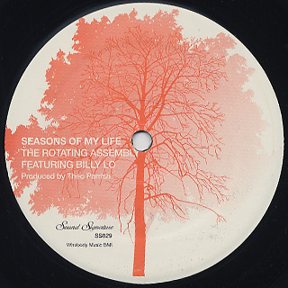 Rotating Assembly / Seasons Of My Life c/w Green Pickles / Feedback front