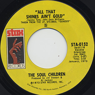 Soul Children / It Ain't Always What You Do(It's Who You Let See You Do It) back