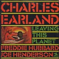 Charles Earland / Leaving This Planet