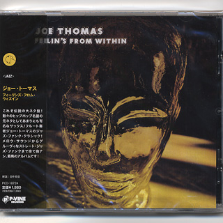 Joe Thomas / Feelin's From Within (CD)