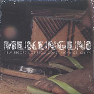Mukunguni / New Recorddings From Coast Province, Kenya (2x 10inch & CD)
