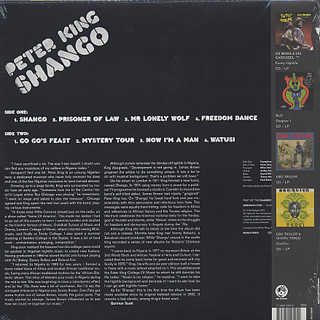 Peter King / Shango back