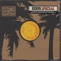 V.A. / Kenya Special Remix 12inch-1