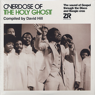 V.A. / Overdose Of The Holy Ghost (Compiled By David Hill)