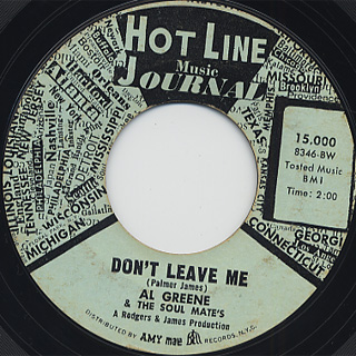 Al Greene & Soul Mate's / Back Up Train c/w Don't Leave Me