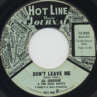 Al Greene & Soul Mate's / Back Up Train c/w Don't Leave Me back