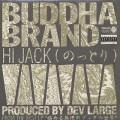 Buddha Brand / Hijack (のっとり)