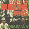 Buddha Brand / Return Of Buddha Bros.-1